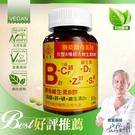 【光量】維生素B群 + 鉻 - 機能酵母錠