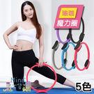 [7-11限今日299免運]普拉提圈 瘦腿神器 健身器 瑜珈輪 輔助器 瘦腰健身器✿mina百貨✿【TPS006】