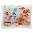 小資女之戀 草莓巧克力杏仁捲心酥 500g/包