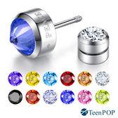 鋼耳環ATeenPOP幸運石 珠寶白鋼 幸運星 反鑽款 單邊單個 中性耳環 男耳環