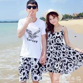 沙灘情侶裝海邊度假休閒套裝蜜月男女婚紗照短袖t恤潮  歐韓流行館