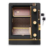 保險箱 CRN希姆勒保險柜50CM小型全鋼辦公家用入墻指紋防火保險櫃