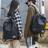 耐臟防水尼龍休閒雙肩包女男街拍中學生校園書包時尚潮流旅行背包  西城故事