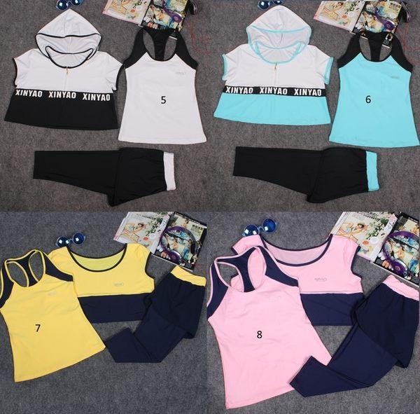 韓國春夏新款瑜伽服套裝三件套女短袖背心休閒運動跑步健身喻咖服   -cmx002