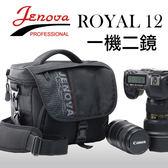 Jenova 吉尼佛 相機包 ROYAL12 一機兩鏡 附減壓背帶 防雨罩