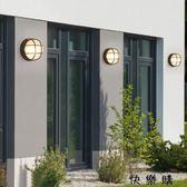 現代庭院壁燈走廊過道燈室外燈飾