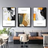 單幅 壁畫北歐裝飾畫臥室墻面抽象藝術背景墻掛畫【時尚大衣櫥】