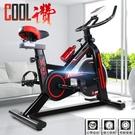 健身車 家用超靜音室內運動健身車健身器材腳踏運動器自行車【快速出貨】