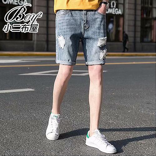 牛仔短褲 三處刷破褲腳反折刷色單寧短褲【NW610014】