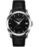 TISSOT 天梭 Couturier Lady 時尚簡約機械手錶-黑 T0352071605100