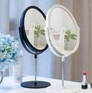 化妝鏡 臺式宿舍學生雙面梳妝鏡桌面可立風便攜折疊臥室女化妝小鏡子【快速出貨八折鉅惠】