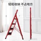 樓梯鋼材折疊人字梯子家用加厚移動伸縮工程【快速出貨】