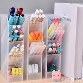 斜插式筆筒女ins北歐個性簡約透明筆架收納學生桌面多功能四格創意時尚文具收納盒