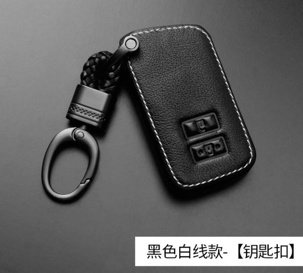 現貨可店取 Lexus 鑰匙套包扣殼 鑰匙扣 es200 rx300裝飾es300h nx200 ct200h可用