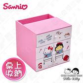 【Hello Kitty x 小丸子】三抽筆筒盒 置物盒 桌上收納(正版授權)