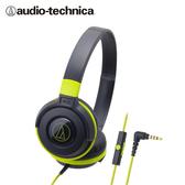 【audio-technica 鐵三角】ATH-S100 攜帶式耳機 黑綠
