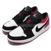 Nike Air Jordan 1 Low Black Toe 黑 紅 白 喬丹 1代 低筒 男鞋 【PUMP306】 553558-116