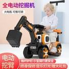 兒童挖掘機可坐可騎大號電動玩具車挖土機鉤機滑行車男女孩工程車 快速出貨
