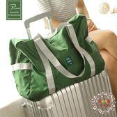 一件85折免運--可折疊旅行包女手提包女大容量短途旅遊包登機包正韓旅行袋行李包