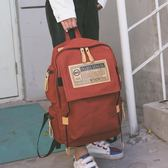 帆布雙後背包男背包電腦包學院風大學生書包女休閒大容量旅行包【中秋節促銷】