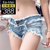 克妹Ke-Mei【AT58358】日本JP版型辛辣龐克鉚釘不規則開叉牛仔短褲