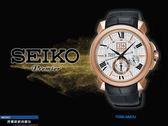 【時間道】SEIKO PREMIER經典人動電能萬年曆腕錶/白面玫金殼黑皮(7D56-0AE0J / SNP150J1)免運費
