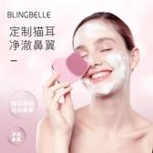 洗臉儀洗臉儀電動矽膠潔面刷女充電毛孔清潔器潔面儀 凱斯盾