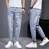 牛仔褲男士夏季休閒百搭九分哈倫褲2020新款潮流修身薄款褲子