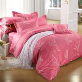 【Novaya‧諾曼亞】《好穗》絲光棉加大雙人七件式鋪棉床罩組(紅)