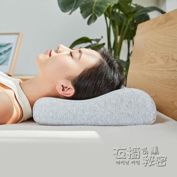 枕頭 記憶棉枕慢回彈頸椎枕家用助睡眠枕學生枕頭單人雙人 衣櫥秘密