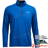Wildland 荒野 0A71626-70寶藍色 男彈性針織輕薄上衣 POLO領/涼爽散熱/吸濕快乾/登山/運動休閒