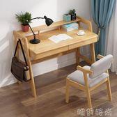 書桌 北歐實木書桌簡約家用臥室學生寫字桌原木色辦公日式電腦桌實木 JD 唯伊時尚