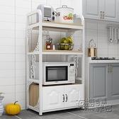歐式廚房置物架落地省空間鍋架家用儲物多層微波爐架子烤箱收納櫃 雙十二全館免運