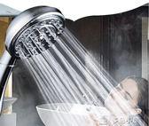 花灑噴頭花酒增壓蓮蓬頭浴室家用手持淋雨花曬淋浴頭套裝淋浴噴頭「多色小屋」