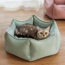寵物窩 網紅貓窩四季通用貓咪窩冬季保暖貓床可拆洗公主床屋狗窩寵物用品 萬寶屋