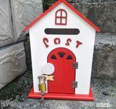 家居壁飾信報箱意見箱 田園彩繪木質民便信箱 鳥屋型收納箱igo 溫暖享家