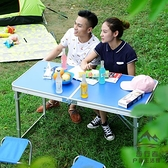 折疊桌戶外折疊桌子家用簡易折疊餐桌椅便攜式【步行者戶外生活館】