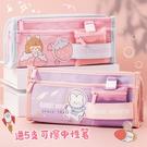 女孩筆袋流行小學生網紗簡約鉛筆盒高級感男孩文具盒鉛筆袋女童高顏值 安雅