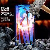 Xiaomi 小米8鋼化膜米9青春版紅米note7手機膜軟膜 莎瓦迪卡