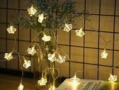 led彩燈串燈閃燈皇冠燈背景裝飾燈婚慶布置浪漫氛圍燈wy【店慶滿月好康八折】