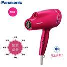 Panasonic國際牌奈米水離子吹風機...