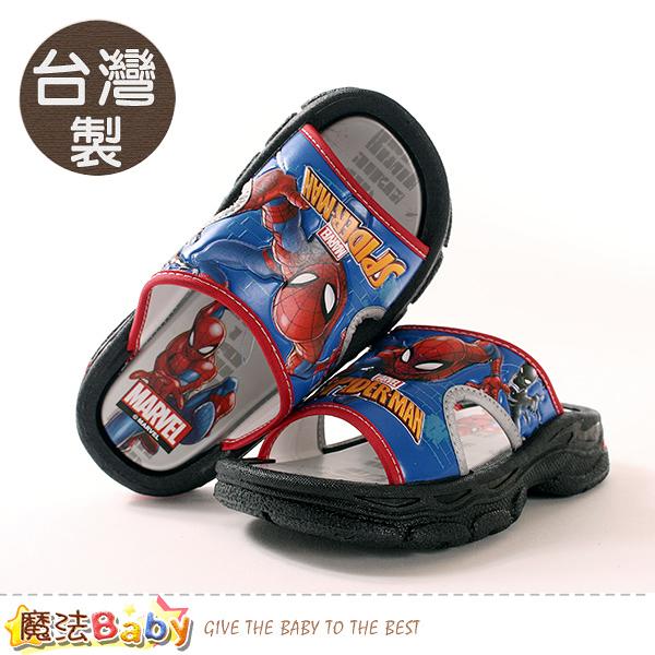 男童鞋 台灣製蜘蛛人授權正版戶外拖鞋 魔法Baby
