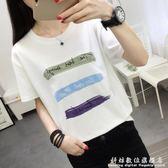 大碼女裝夏裝潮胖mm加肥加大碼女裝200斤寬鬆短袖t恤韓版學生上衣 科炫數位