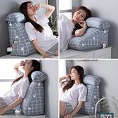 床頭榻榻米三角靠墊大靠枕軟包腰靠墊辦公室沙發抱枕護頸護腰抱枕 【雙十二狂歡】