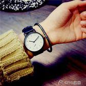 女生手錶   黑白面大錶盤小數字復古潮錶爆熱賣學院風男女學生休閒手錶   ciyo黛雅