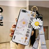 【情侶殼】iPhone 6s 6 Plus 掛繩掛脖 潮牌雛菊 手機殼 腕帶支撐 支架 全包防摔 手機套 保護殼