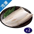 去刺虱目魚肚淨重110+-10%/片X2【愛買冷凍】