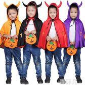 萬聖節兒童服裝 天使惡魔裝扮披風cosply角色扮演衣服 halloween 韓菲兒