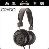 【海恩數位】GRADO SR225i 開放式耳罩耳機 升級版 (改善設計/增強內部空氣流動) 台灣公司貨