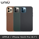 【實體店面】UNIU iPhone 12...